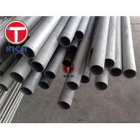 China Annealed / Pickled Stainless Steel Seamless Pipe , Astm A688 Welded Steel Pipe wholesale