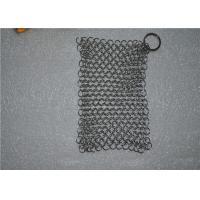 China 304 6*8 Inch Stainless Steel Chainmail Scrubber / Chainmail Cast Iron Scrubber wholesale