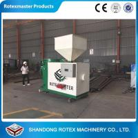 China Biomass pellet burner for wood pellet production line drying section YGS-120 wholesale