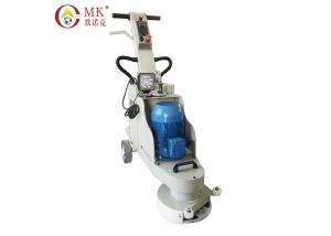 China Manual 1500RPM 3KW Single Phase Concrete Edge Grinder on sale