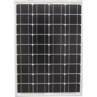 China 70W LED Light Solar Panel Good Light Transmission Stable Voltage Output 6.7kg wholesale