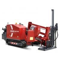 China Trechless RХ11×44 HDD Machine For Underground Engineering Communications Construction wholesale