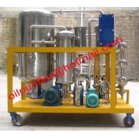 China waste cooking oil treatment Plant, UCO Vacuum Clean Machine, Vegetable Oil Purification Plant, Oil Purifier Manufacturer wholesale