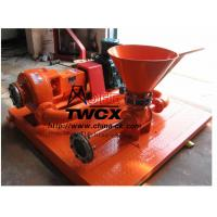 China Solid Control Equipments -- Jet Mud Mixer wholesale