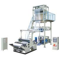 China High Efficient Lifting and rotating head blowing machine (PE blowing machine) wholesale