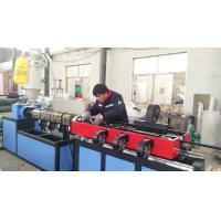 Buy cheap PP PE Single Wall Corrugated Conduit Pipe Extrusion Line / PE Plastic Corrugated Pipe Production Process from wholesalers