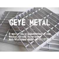 China Anodized Aluminium Swage-Locked Rectangular Bar Grating Smooth for Flooring Platforms on sale