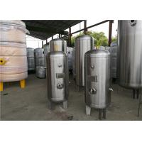 China Stainless Steel Vertical Air Receiver Tank 3000psi Pressure ASME Certificate wholesale