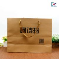 Buy cheap Customs logo QR code printed Kraft paper shopping bag with QR code flat rope from wholesalers