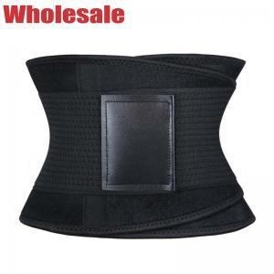 China Waist Slimming Corset Female Neoprene Waist Trainer Breathable Belly Fitness wholesale