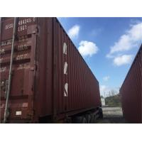 China 20 Ft Second Hand Steel Storage Containers / Second Hand Sea Containers wholesale