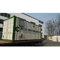 China 90%-93% Purity Oxygen Making Machine PSA Container Type 40℃ Dew Point wholesale