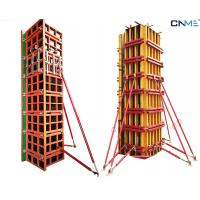 China Easy Handling Wall Formwork System Push Pull Props Quick Length Adjustment wholesale