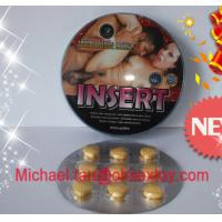 Wholesale Yellow Color 18000mg Insert Male Performance Enhancers Tablets , Strong Sex Pills To Enhance Sexual Power from china suppliers