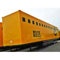 China China closed van trailer, dry van trailer, enclosed trailer, road train trailer for sale on sale
