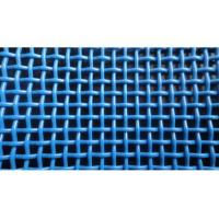China Blue and white polyester wire mesh for barn/mews-china factory wholesale