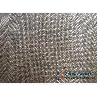 Buy cheap AISI304 Herringbone Weave Wire Mesh, 8 to 100mesh, Used in the Dry Belt from wholesalers