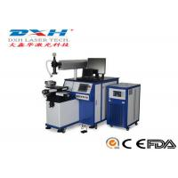 China 200 Watt Automatic Yag Laser Welder Machine For Mould Repair High Precision wholesale