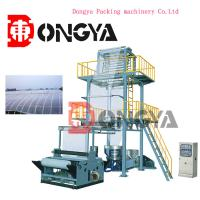 China SJ Series of Single Layer Film  Blowing Machine - Blown Film Equipment's Products Used for Supermark Plastic Bag 70-1200 wholesale