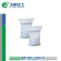 China calcium sulfate wholesale