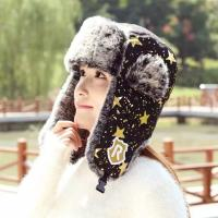 China 2017 new product fashion winter trapper faux fur leather Foldable 100% Polyester 35*24cm 450g Bomber Avaitor Hat on sale