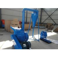 China Rice husk /coconut material hammer mill machine for briquetting wholesale