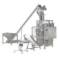 China Powder packaging machine with turn table wholesale