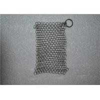 China Square Shape Stainless Steel Chainmail Cast Iron Cleaner Lightweight wholesale