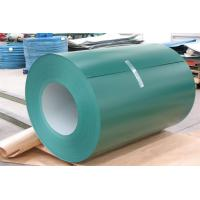 China 1050 / 1060 Decorative Aluminum Color Coated Coil With PE Coating Thickness 16μm wholesale