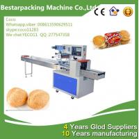 China Back seal  sesame rice crackers packaging machine wholesale