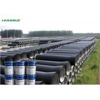 China Heavy Duty Solvent Free Epoxy Coal tar Steel Roof Paint Anti - corrosion Coating Black wholesale