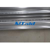 China ASTM A270 Round Stainless Steel Welded Tube For Boiling Water wholesale