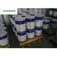 China Economical Water Based Interior Paint , Water Resistance Water Based Wall Paint wholesale