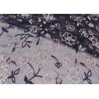 China 51'' Embroidered Mesh Lace Polyester Tulle Fabric Anti - pilling Wear - resistant wholesale
