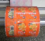 China Beverage Bottle Label Use Plastic Film Rolls wholesale