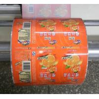 China Customized Printing Plastic Label Film Rolls wholesale