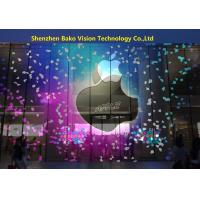 Buy cheap Shop Mall / Building Surface Transparent LED Screens High Transparency Curtain from wholesalers