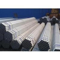 China Cold Drawn Hot Dip Galvanized Carbon ERW  Steel Pipe With ASTM Standard wholesale