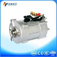 Low voltage high quality hpq3 60a electric car hub motor for Electric motors for cars for sale