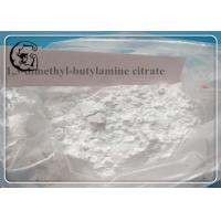 China AMP Citrate Fat Loss Hormones 1,3- dimethyl - butylamine Citrate DMBA 318-98-9 wholesale
