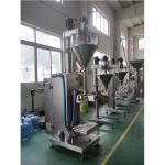 Heavy bag Lift type baby powder packing machine Powder filler Flour,Coco,Spice