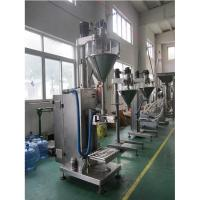 Quality Heavy bag Lift type baby powder packing machine Powder filler Flour,Coco,Spice,Chili,Currie,Pepper,Milk,Powder Packing for sale
