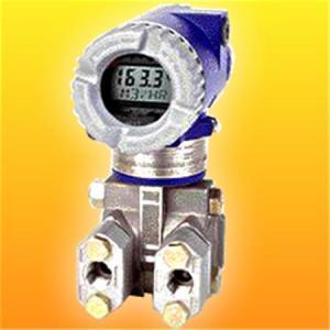 China Foxboro absolute pressure transmitter wholesale