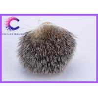 Quality silver tip shaving brush knots shaving brush knot/wholesale badger hair synthetic knots for sale