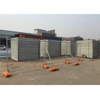China Temporary Fencing Panels SouthLand Imported Fence Panels Low Price 2.1mx3.0m wholesale