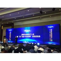 China 1000nit RGB LED Stage Screen Rental SMD 3 In 1 Stage Video Screens 1/16 Scan on sale