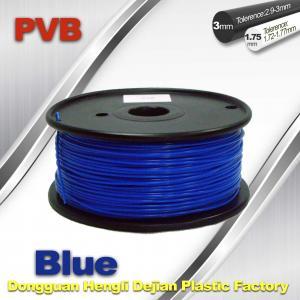 China 3d Printer Metal Filament , Blue Polishing PVB Fiament 1.75mm wholesale