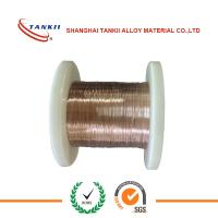 China Nc015  Gcn 5w 0.12mm Copper Nickel Alloy Wire Golden Color In Din250 Bobbin on sale