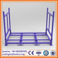China Storage equipment warehouse factory stack rack wholesale