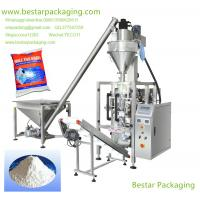 China Technical advanced tile grout powder Vertical Form Fill & Seal (VFFS) Machine wholesale